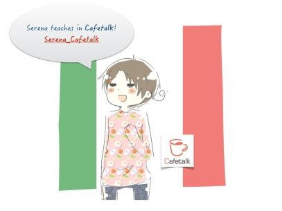 serena_cafetalk